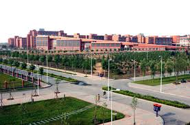 Zhongzhou University, China, host of SIGN7 (Oct 2014)
