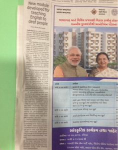Article about the project in the regional Times of India