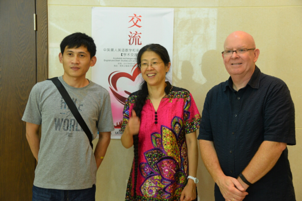UK-China project team - Mr Yao Jian, deaf, the project webmaster is on the left